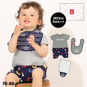 ベビードール BABYDOLL 子供服 ギフトセット BOX付き 5336B ベビーサイズ 男の子【BD】|babydoll-y
