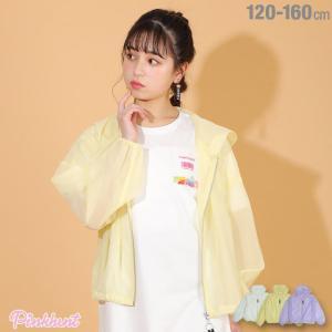 ベビードール BABYDOLL 子供服 PINKHUNT PH ジップパーカー シースルー 5355K キッズ ジュニア 女の子|babydoll-y