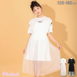 ベビードール BABYDOLL 子供服 PINKHUNT PH ワンピース チュール スカート付き 5356K キッズ ジュニア 女の子|babydoll-y