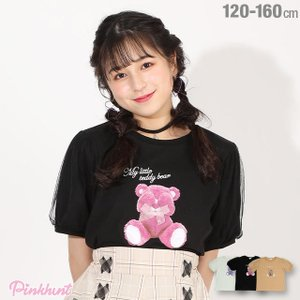 ベビードール BABYDOLL 子供服 PINKHUNT PH Tシャツ チュールパフ袖 5361K キッズ ジュニア 女の子|babydoll-y