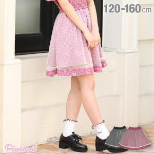 ベビードール BABYDOLL 子供服 PINKHUNT PH スカート チュール重ね チェック 5362K (トップス別売) キッズ ジュニア 女の子|babydoll-y