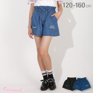 ベビードール BABYDOLL 子供服 PINKHUNT PH ショートパンツ ハイウエスト 5363K キッズ ジュニア 女の子|babydoll-y