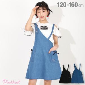 ベビードール BABYDOLL 子供服 PINKHUNT PH スカート ワンショル 5368K キッズ ジュニア 女の子|babydoll-y