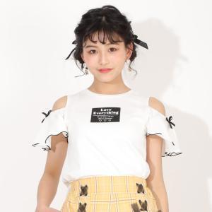 ベビードール BABYDOLL 子供服 PINKHUNT PH Tシャツ 肩あき 5369K キッズ ジュニア 女の子|babydoll-y