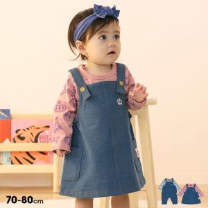 ベビードール BABYDOLL 子供服 BABY2点セット 5411B ベビー 男の子 女の子|babydoll-y