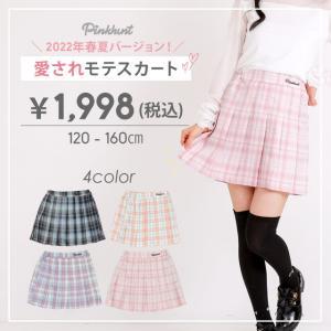 ベビードール BABYDOLL 子供服 PINKHUNT PH スカート プリーツ 5444K キッズ ジュニア 女の子|babydoll-y