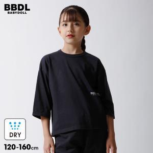 ベビードール BABYDOLL 子供服 BBDL ロンT NR-7分袖 ドライ 5448K キッズ 男の子 女の子 babydoll-y