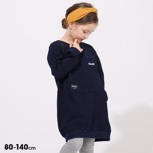 ベビードール BABYDOLL 子供服 ディズニー ワンピース ニットデニム 5481K キッズ 女の子 DISNEY|babydoll-y