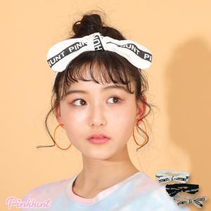 ベビードール BABYDOLL 子供服 PINKHUNT PH ヘアバンド ロゴテープ 5552 キッズ ジュニア 女の子|babydoll-y