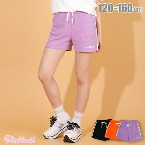 ベビードール BABYDOLL 子供服 PINKHUNT PH ショートパンツ サイドライン 5555K キッズ ジュニア 女の子|babydoll-y