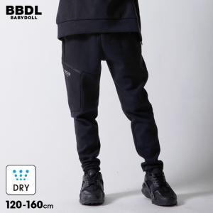 ベビードール BABYDOLL 子供服 BBDL ロングパンツ NR-サイドポケット ドライ 5573K (トップス別売) キッズ 男の子 女の子 babydoll-y