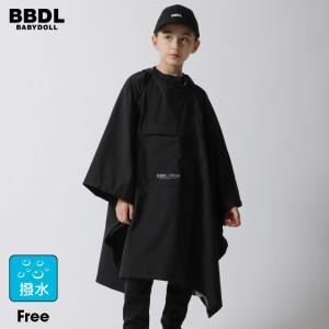 ベビードール BABYDOLL 子供服 BBDL ポンチョ NR-ウィンドプルーフ 5574K キッズ 男の子 女の子 大人 レディース babydoll-y