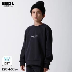 ベビードール BABYDOLL 子供服 BBDL トレーナー NR-サイドジップ ドライ 5575K (ボトム別売) キッズ 男の子 女の子 babydoll-y