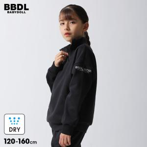ベビードール BABYDOLL 子供服 BBDL トレーナー NR-ハーフジップ ドライ 5576K (ボトム別売) キッズ 男の子 女の子 babydoll-y