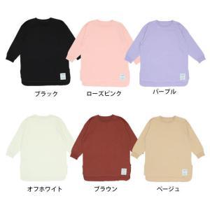 ベビードール BABYDOLL 子供服 WEB ロンT チュニック 6015K キッズ 男の子 女の子|babydoll-y