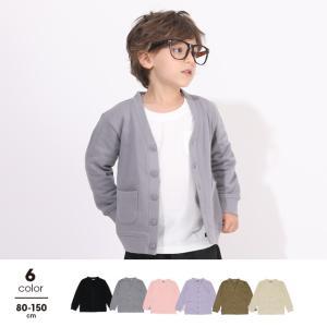 ベビードール BABYDOLL 子供服 通販限定カラー サイズあり カーディガン 裏毛 6019K キッズ 男の子 女の子|babydoll-y