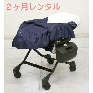 2ヵ月レンタル ネムリラ AUTO SWING BEDi Plus Classic / ベディ プラ...