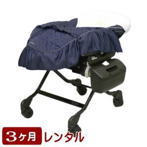 3ヵ月レンタル ネムリラ AUTO SWING BEDi Plus Classic / ベディ プラ...