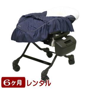 6ヵ月レンタル ネムリラ AUTO SWING BEDi Plus Classic / ベディ プラ...