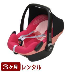 【この商品はレンタル商品です。販売商品ではありません。】  ■この商品のご説明 ・対象年齢 新生児-...