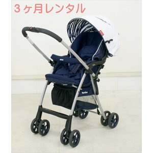 【この商品はレンタル商品です。販売商品ではありません。】  ■この商品のご説明 対象年齢 生後1ヶ月...