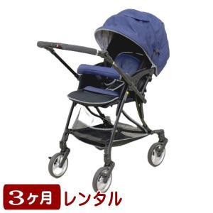 3ヵ月レンタル ランフィ リノン / Runfee Lino'n ピジョン製ベビーカー