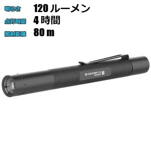 ・サイズ(約):φ15×140mm/重量(約):55g/原産国:中国(自社工場) ・素材:アルミニウ...
