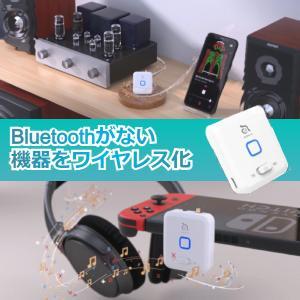 トランスミッター レシーバー switch対応 bluetooth 5.0 テレビ ADAM EVE ABTADEVEWH|babygoods