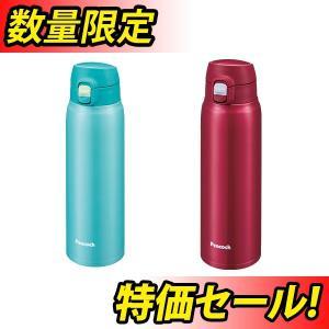 水筒 直飲み ワンタッチ 魔法瓶 保冷 保温 大容量 700ml (在庫限り) ピーコック ワンタッチマグ 0.7L AMY-70 babygoods