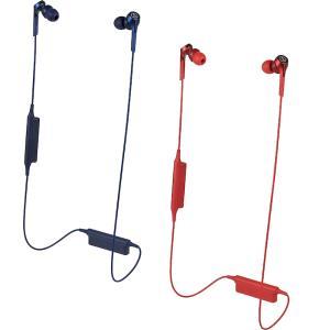 イヤホン ワイヤレス カナル型 Bluetooth マイク付き オーディオテクニカ ワイヤレスインイヤーヘッドフォン Bluetooth ATH-CKS550XBT babygoods