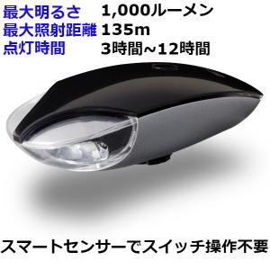 ジェントス 自転車ライト 自動点灯 自動消灯 HighビームLowビーム自動切替 自動調光 充電式 AX-1000R babygoods