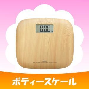 デジタル 体重計 木目|babygoods