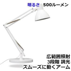 ジェントス クランプ式 デスクライト 調光 おしゃれ DK-S81CWH|babygoods