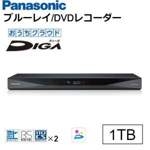 パナソニック ブルーレイレコーダー 1TB 2チューナー どこでもディーガ おうちクラウドDIGA DMR-2W101|babygoods