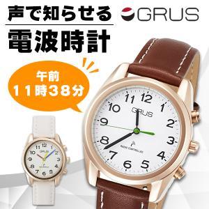 視覚障害 者用 時計 メンズ レディース 兼用 ボイス 電波 腕時計 ゴールドカラー GRS003 babygoods