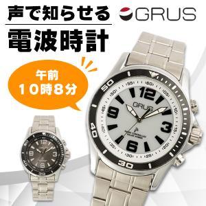 視覚障害 者用 時計 男性用 ボイス 電波ソーラー 腕時計 GRS004 babygoods