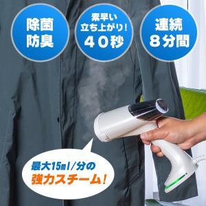 衣類スチーマー ハイローズ HR-HS010W ハンディーアイロン ハンガーにかけたまま 除菌 消臭 スチームアイロン 衣類用スチーマー 簡単アイロン シワ伸ばし|babygoods