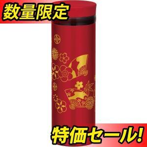 サーモス 日本製 水筒 真空断熱ケータイマグ 350ml 扇 JNY-351 OGI babygoods