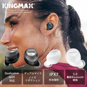 ワイヤレス イヤホン Bluetooth 高音質 防水 マイク付き 落ちにくい デザイン KINGMAX KMJ511|babygoods