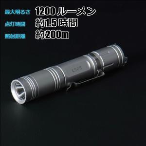 懐中電灯 LED 強力 最強 充電式 防水 LEDライト ハンドライト 強力ライト 充電式 L50S|babygoods