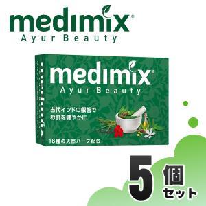 (正規輸入品) メディミックス アロマソープ グリーン 5個 石鹸 固形 いい香り 詰め合わせ ギフト お土産 MED-18HB5P|babygoods