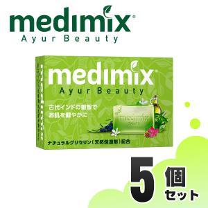 (正規輸入品) メディミックス アロマソープ フレッシュグリーン 5個 石鹸 固形 いい香り 詰め合わせ ギフト お土産 MED-GLY5P|babygoods
