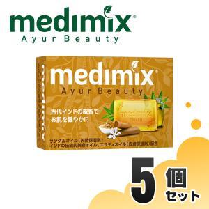 (正規輸入品) メディミックス アロマソープ オレンジ 5個 石鹸 固形 いい香り 詰め合わせ ギフト お土産 MED-SAN5P|babygoods