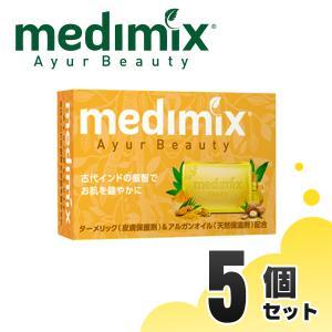 (正規輸入品) メディミックス アロマソープ ゴールド 5個 石鹸 固形 いい香り 詰め合わせ ギフト お土産 MED-TAR5P|babygoods