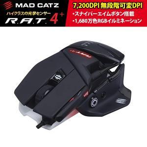 RAT4+ MadCatz(マッドキャッツ)のFPSに最適化されたゲーミングマウス センサーにDPI...