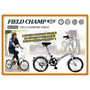 16インチ 折りたたみ自転車 シングルギア 72750 babygoods