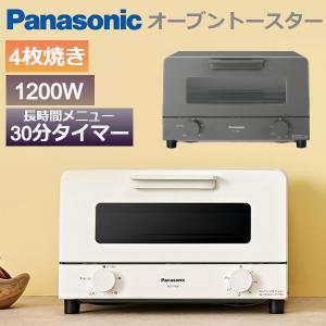 パナソニック オーブントースター 4枚焼き 30分タイマー搭載 温度調節 1200W おしゃれ NT-T501 babygoods