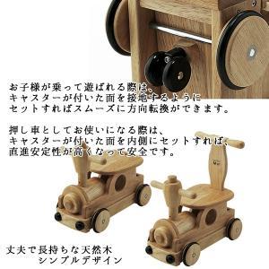木's乗用ポッポ 乗用玩具 足けり乗用 木製押車 シンプル babyish 02