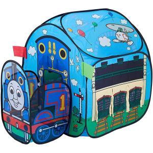 トーマスと出発進行!! なりきりテントハウス 室内ボールテント遊具 子供用