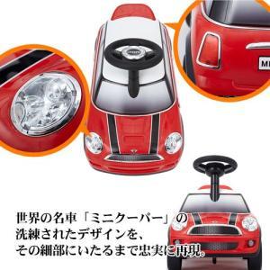 ミニクーパーS MINICOOPER S 乗用玩具 足けり乗用 車 babyish 02